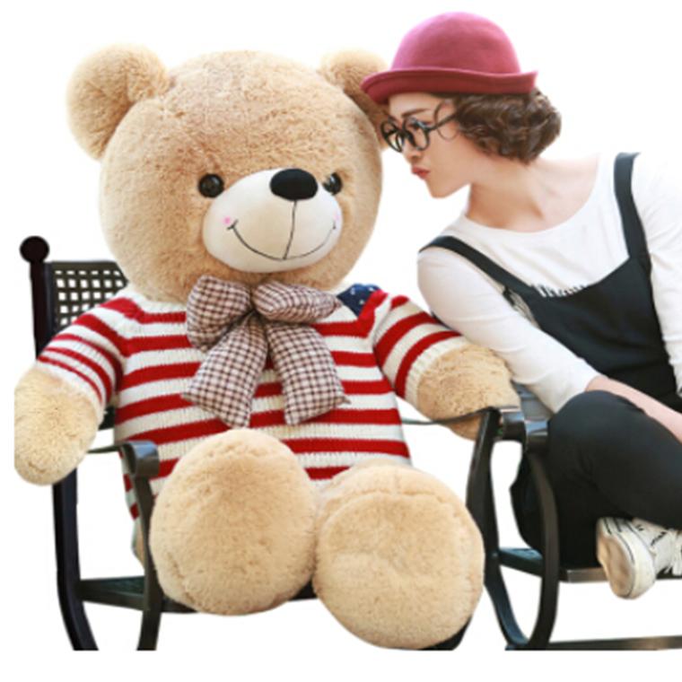 爱尚熊毛绒玩具