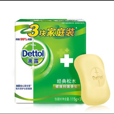 滴露Dettol健康香皂