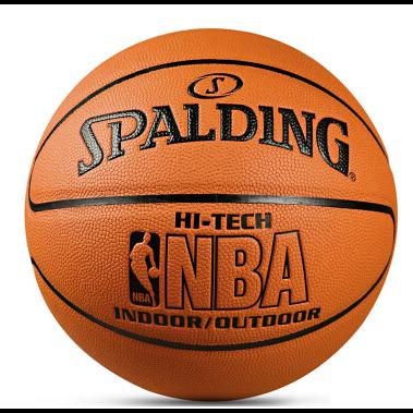斯伯丁比赛篮球