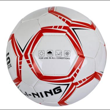 李宁LI-NING儿童训练足球
