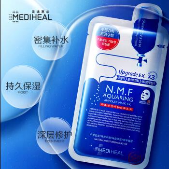 美迪惠尔(Mediheal)保湿面膜