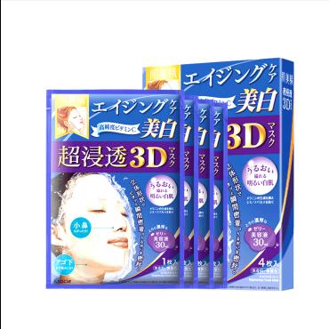 肌美精3D立体面膜